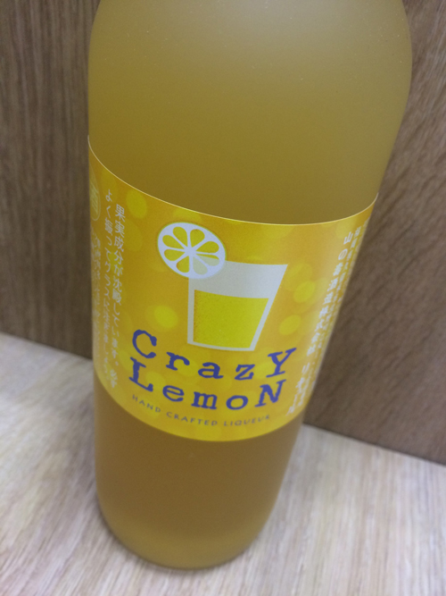 山の壽 CRAZY LEMON  720ml